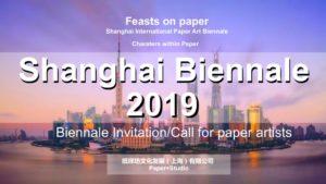 thumbnail of Shanghai_Biennale_2019
